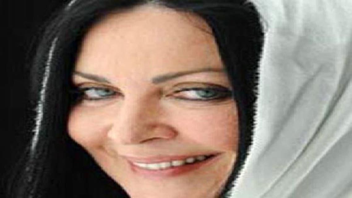 زينة بن لادن