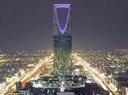 """""""سنابل"""" السعودية تشارك في تمويل """"sellAnycar.com"""" بقيمة 35 مليون دولار"""