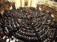 رؤساء البرلمانات العربية يجتمعون بالقاهرة لأول مرة