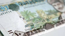 Oman's Ominvest won't proceed with Oman Arab Bank IPO