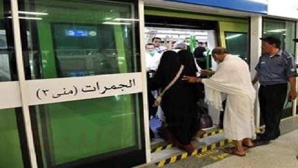 قطار المشاعر في مكة المكرمة