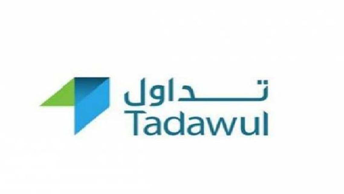 مصادر: فتح سوق الأسهم السعودية للأجانب غير المقيمين في 2013