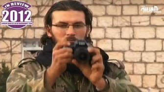 Syria 2012 sees rise of citizen journalism