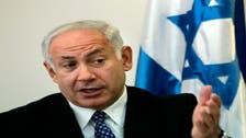 """نتنياهو: حماس تنكر """"المحرقة"""" وعباس متحالف معها"""
