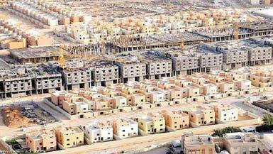 خبر سار للسعوديين..قروض عقارية طويلة الأجل بفائدة ثابتة