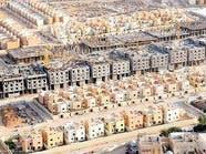 السعودية.. 1.3 مليار ريال لتوفير التقنيات الحديثة للمشاريع العقارية الجديدة