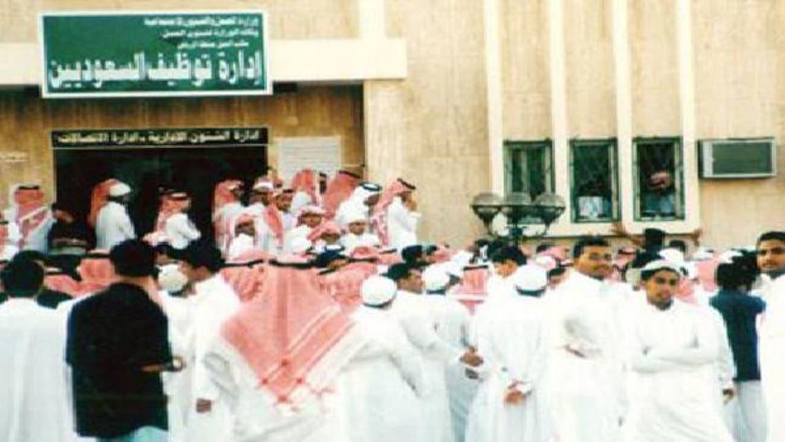 %21.1 معدل بطالة السعوديين