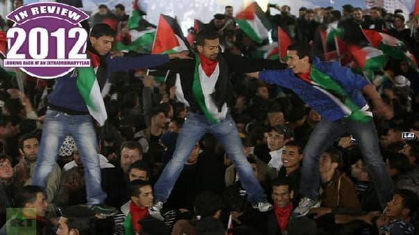 Palestine in 2012 Torn between moments of war and victory