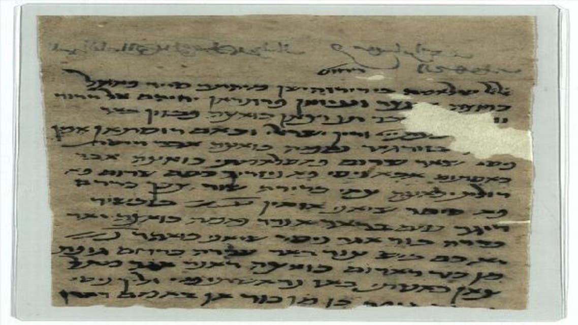 Israeli National Library officials said Thursday the documents came from caves in an area of northern Afghanistan that is now a Taliban stronghold. (Image courtesy: Israeli National Library official website)