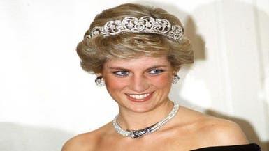 كتاب جديد يتهم جواسيس بريطانيين بمقتل الأميرة ديانا