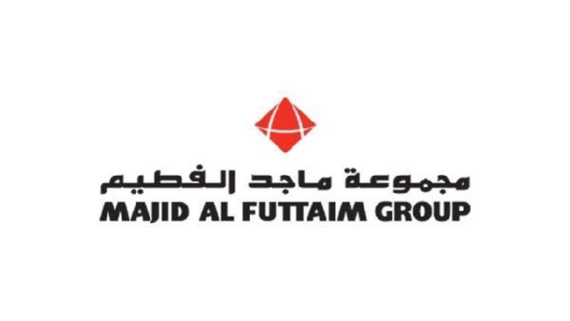 Dubai's Majid Al Futtaim is aiming to buy Egypt's  Mansour Group's supermarket business. (Photo courtesy: Majid Al Futtaim)