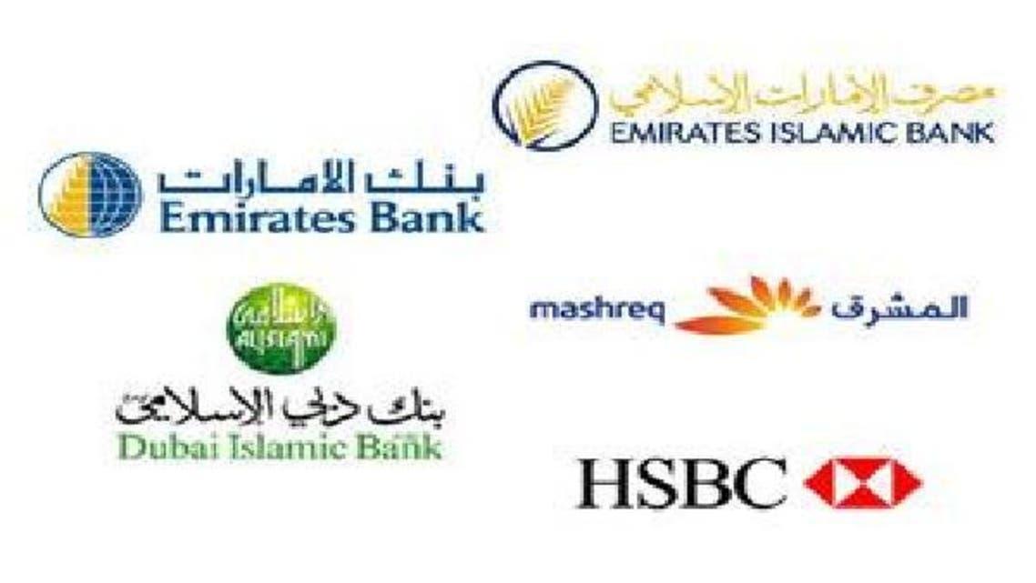 """بنوك إماراتية تسعى مع \\""""المركزي\\"""" لرفع سقف التمويل العقاري"""
