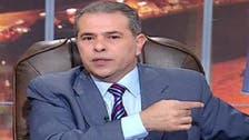 إحالة توفيق عكاشة للمحاكمة بتهمة تزوير شهادة الدكتوراه