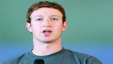 """مصداقية فيسبوك """"على المحك"""" وزوكربيرغ يرد"""