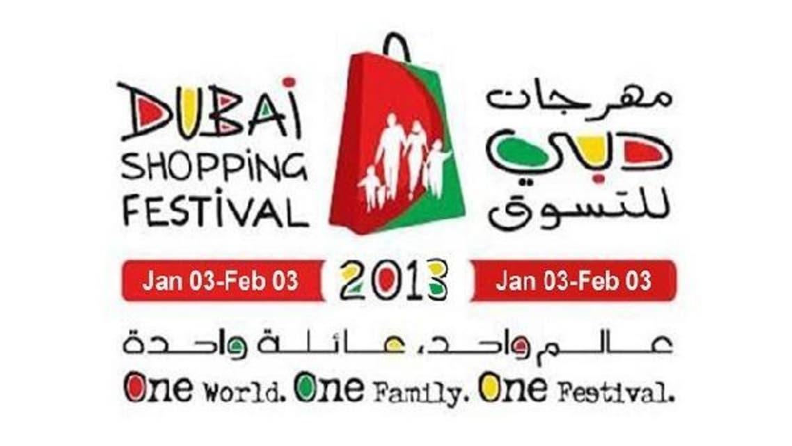 With sales across Dubai,  it is every shopper's paradise. (Image courtesy: dubaishoppingfestival2013.com)