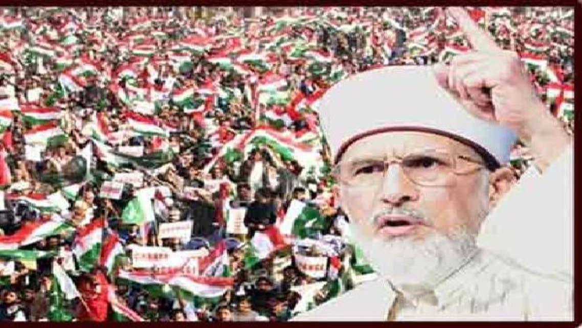 علامہ طاہرالقادری نے لاہور میں اپنے ہزاروں حامیوں سے خطاب کیا ہے