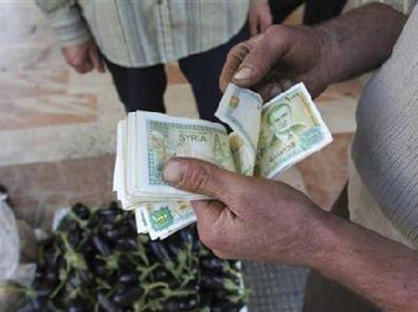 العملة السورية تواصل انهيارها.. وسعر صرف الدولار 650 ليرة