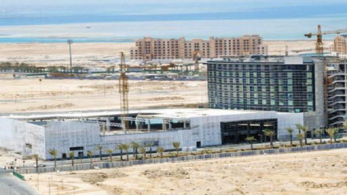 """13 شركة عالمية تحجز أراضي في \\""""المدينة الاقتصادية\\"""" بالسعودية"""