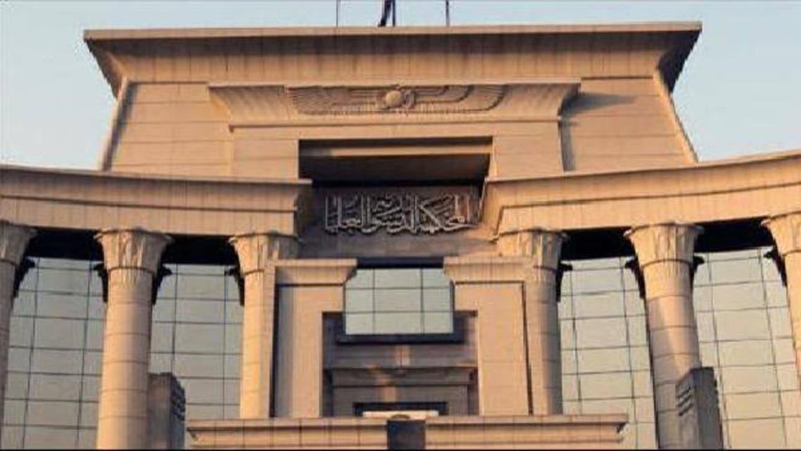 المحكمة الدستورية تنظر دعاوى حل مجلس الشورى والتأسيسية