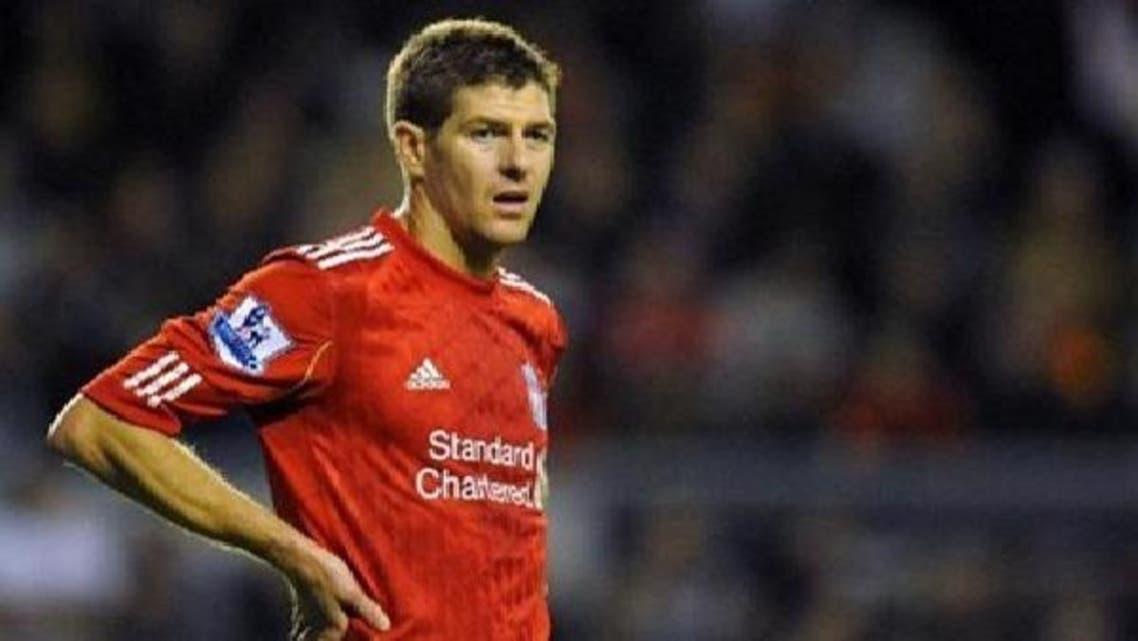 النجم الإنكليزي جيرارد تبقى له 18 شهراً في عقده مع ليفربول