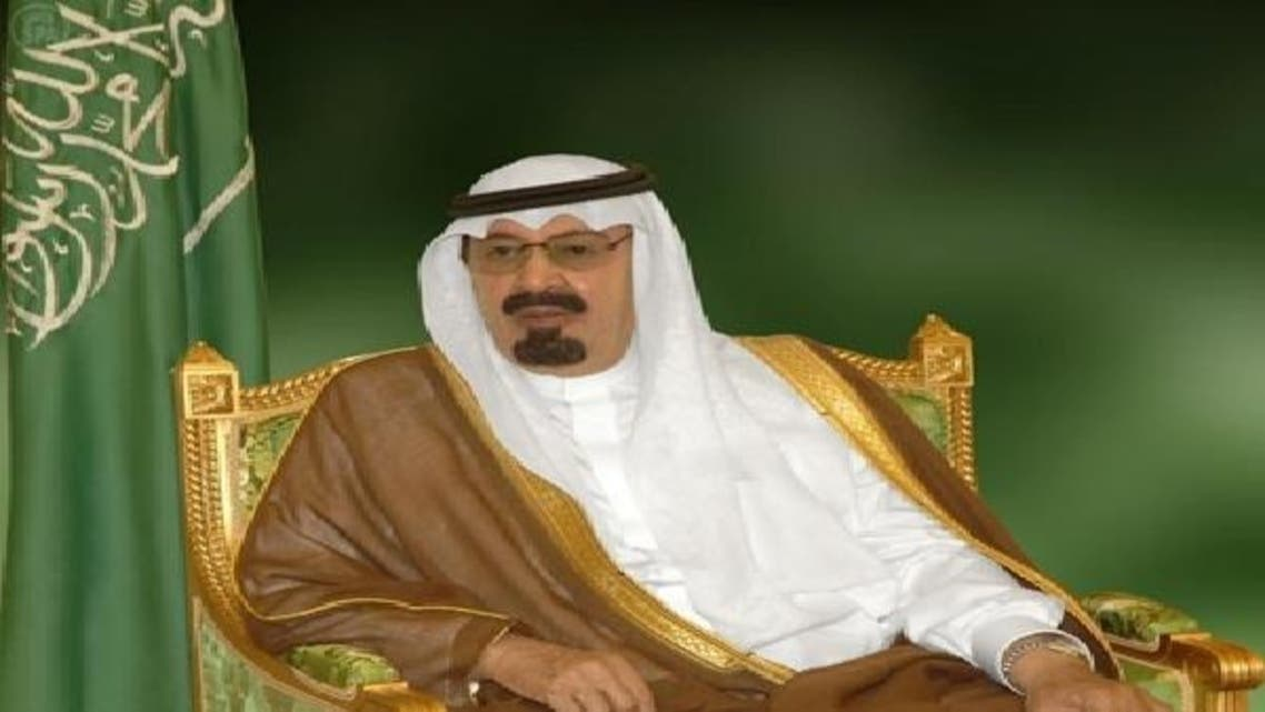 خادم الحرمين الشريفين شاہ عبدالله بن عبدالعزيز آل سعود
