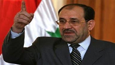 المالكي يهاجم السعودية وقطر والصدر