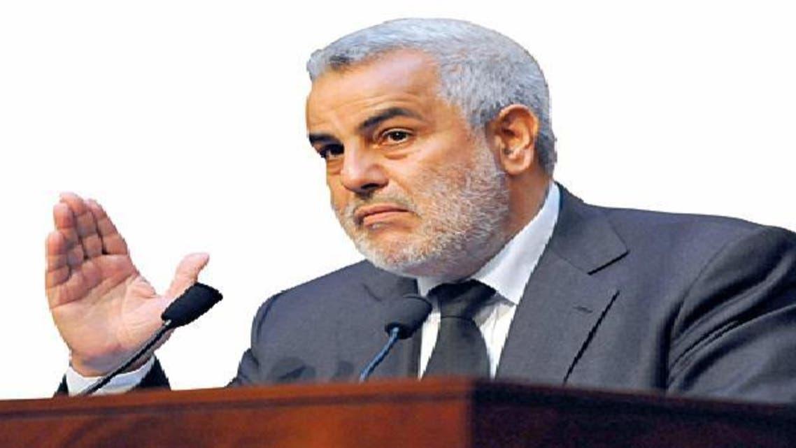 رئيس الحكومة المغربية عبدالإله بنكيران