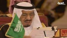 شہزادہ سلمان بن عبدالعزیز نئے سعودی فرمانروا ہوں گے