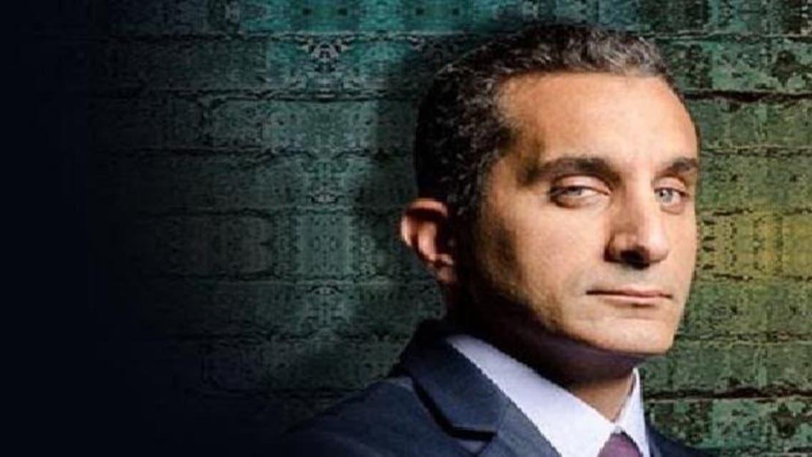باسم یوسف ایک مصری ٹی وی پر البرنامج (پروگرام) کے نام سے طنزیہ شو پیش کرتے ہیں