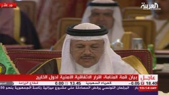 Gulf leaders agree on unified military command at Bahrain summit