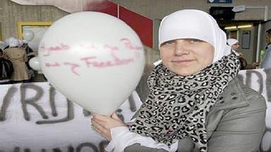 تعويض مالي لبلجيكية مسلمة خسرت عملها بسبب الحجاب