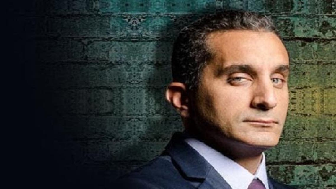 """Bassem Youssef's satirical news show """"al-Bernameg"""" (The Program) has raised the bar significantly by calling out those he describes as 'merchants of religion.' (Courtesy: comedycentral.com)"""