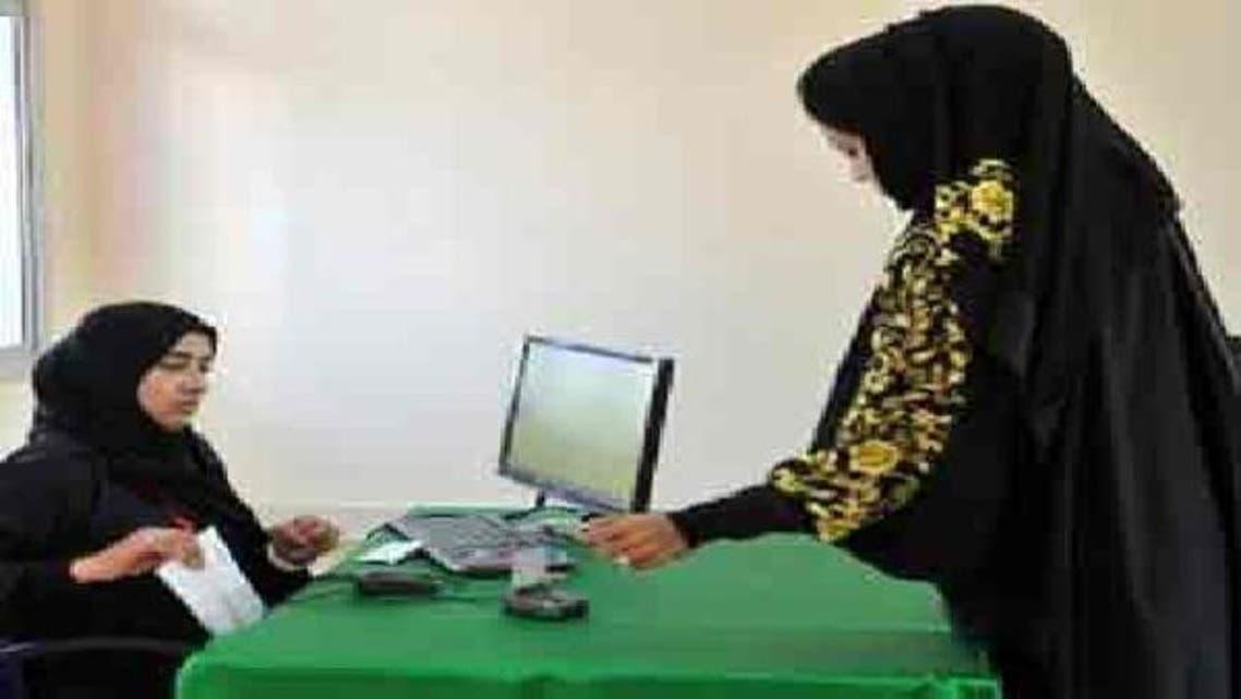 عمان میں پہلے لوکل باڈیز الیکشن کے لئے ووٹنگ مکمل