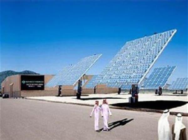 130 مليار دولار استثمارات الطاقة المتجددة لـ 5 سنوات