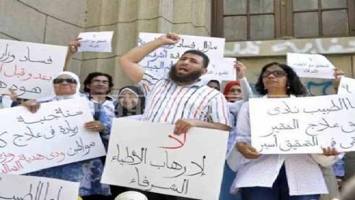 تعليق إضراب الأطباء في مصر حتى مارس المقبل