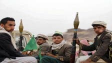 تعز میں مزاحمت کاروں کی کارروائی، 27 حوثی باغی ہلاک