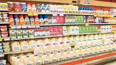 السعودية: انخفاض مؤشر أسعار الجملة 1.3 %