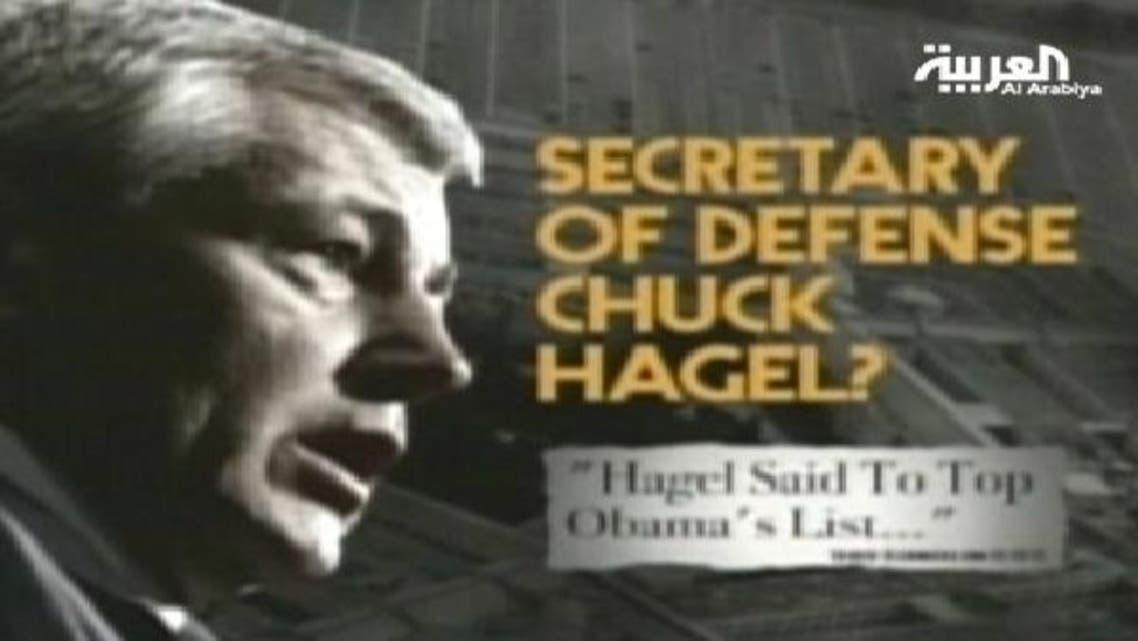 چک ہیگل کی بطور وزیر دفاع نامزدگی پر یہودی لابی چراغ پا