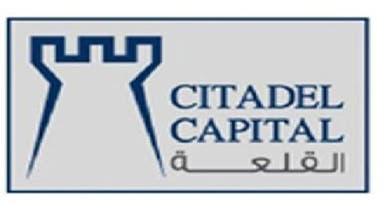 القلعة المصرية تقلص خسائرها ومشاريع عملاقة تبدأ 2016