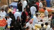 السعودية.. تضخم أسعار الأغذية يفوق المعدل العالمي