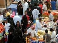 السعودية: أسعار الخضار والفواكه تتصاعد بين 50 و90٪