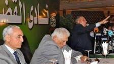 قضاة مصر ينددون بالإرهاب ويدعمون الجيش