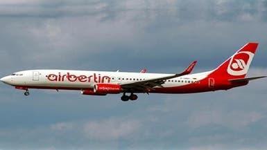 """""""أير برلين"""" تلغي طلبية شراء 33 طائرة بوينغ"""