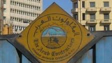 المقاولون العرب: حجم أعمالنا خارج مصر 7 مليارات دولار