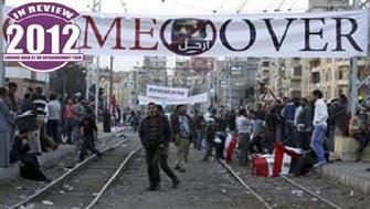 Egypt in 2012 Political ecstasy revolutionary U-turns