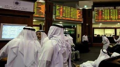 الإمارات: أسهم متعثرة لم تعد للتداول في الفئة الثانية