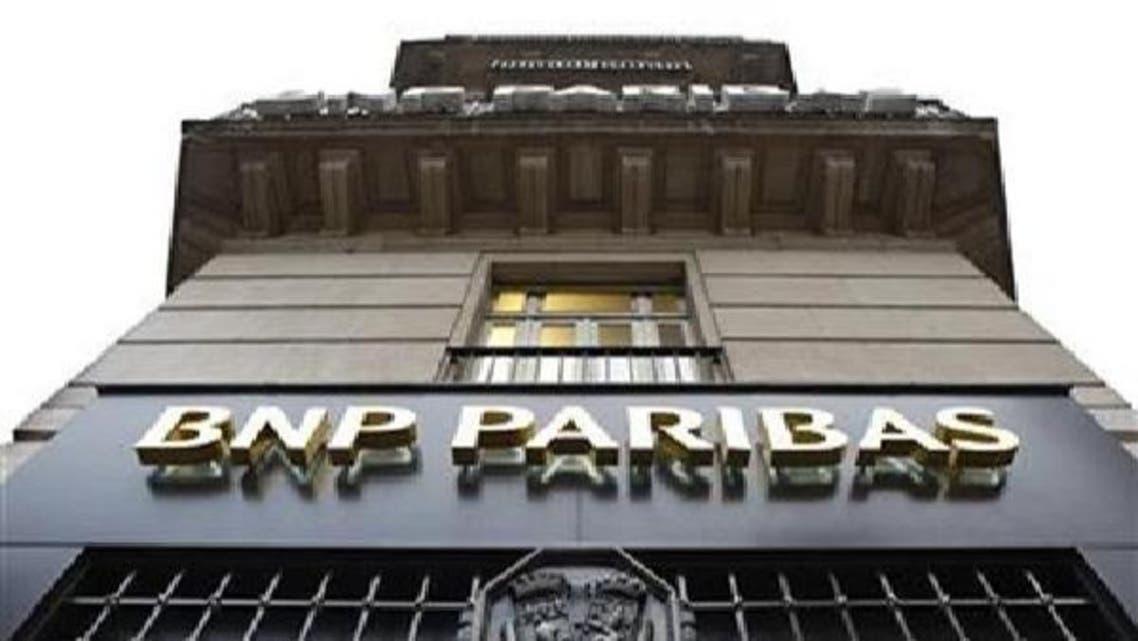 بنك بي إن بي باريبا