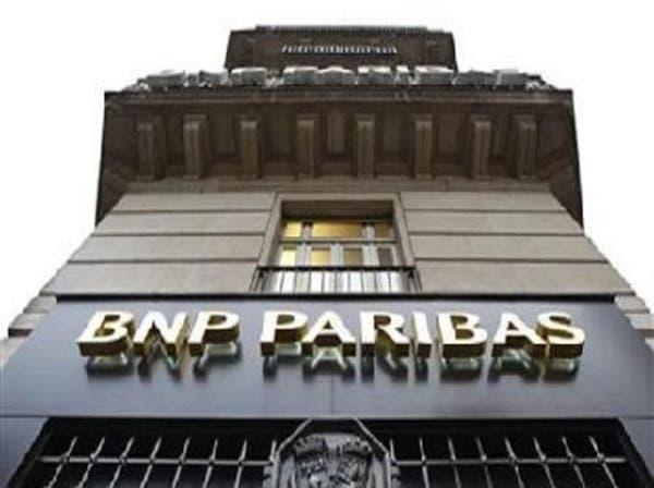 أكبر بنوك فرنسا سيتوقف عن إقراض شركات النفط الصخري