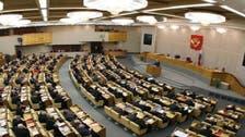 البرلمان الروسي سيُقر قانوناً يسمح بضم القرم سريعاً