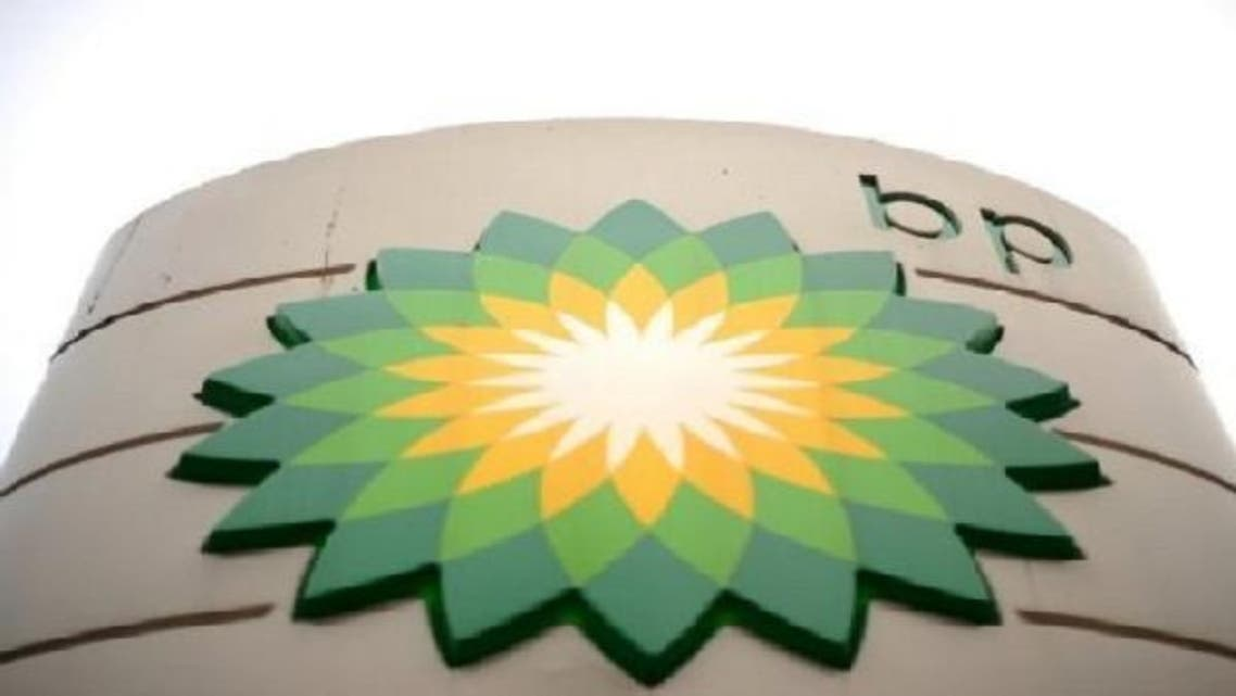 BP announced the sale of its stake in China's Yacheng gas field to Kuwait Foreign Petroleum Exploration Company, which will own 49 percent of the partnership. (AFP)